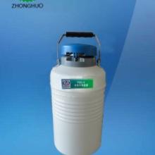 3L液氮生物容器  生物贮存型液氮罐厂家直销批发