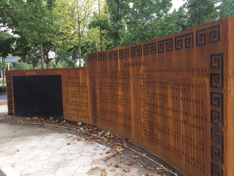 山东耐候钢锈板雕塑定制费用  耐候钢锈板雕塑厂家直销报价电话