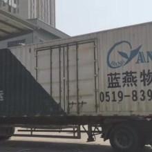 广州至徐州整车零担运输 广州至徐州物流运输 广州专业物流运输费用