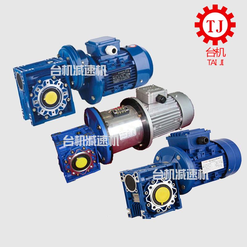减速机电机电磁离合器组合销售