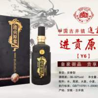 白酒贴牌定制价格,厂家批发,质量保证