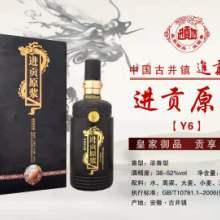 安徽白酒批发,价格,质量保证,价格实惠
