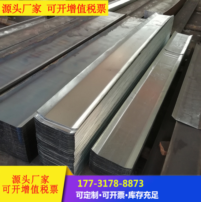 不锈钢止水钢板报价,批发,供应商,生产厂家
