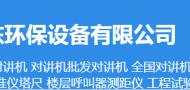 阜阳允东环保设备有限公司