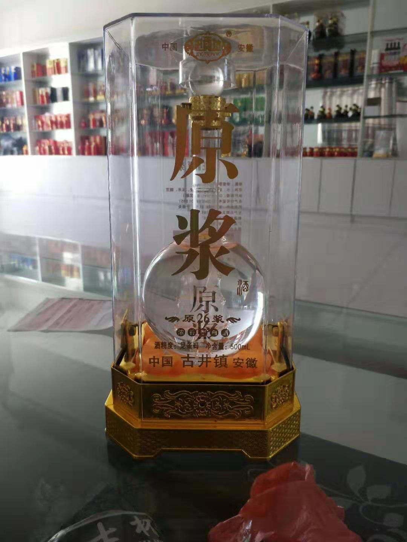 安徽药酒定制 贴牌 加工 代理 价格 厂家