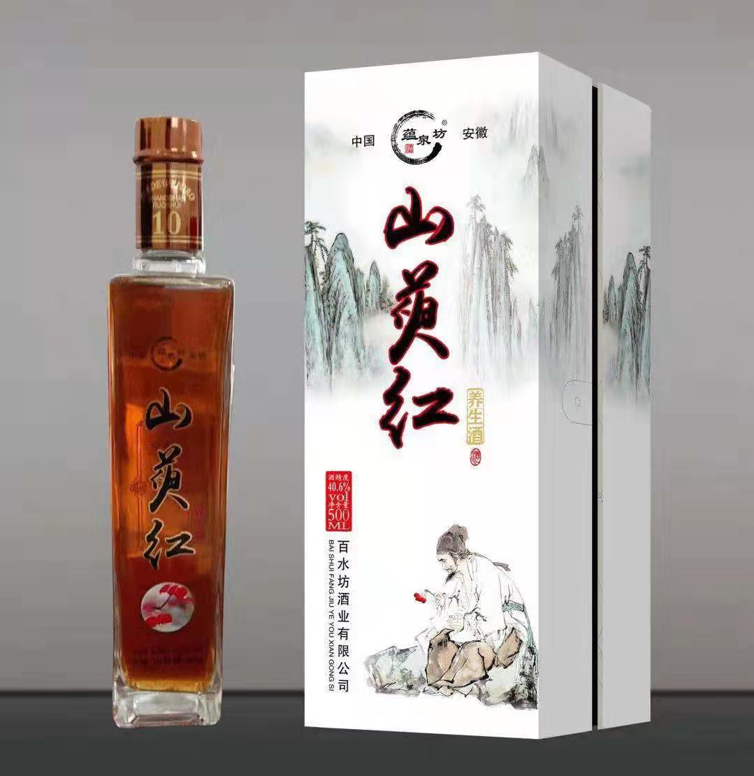 安徽药酒定制 贴牌 加工 代理 价格 厂家 安徽药酒定制厂家