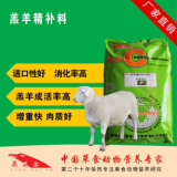 羔羊吃什么好-供应羊饲料厂家