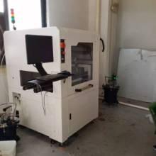 选择性涂覆机HY-DP503厂家供应价格