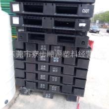 东莞厂家直售二手塑胶卡板塑胶托盘图片