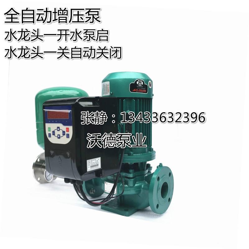 变频恒压增压泵 QGD40-30 全自动变频增压泵 冷热水循环泵