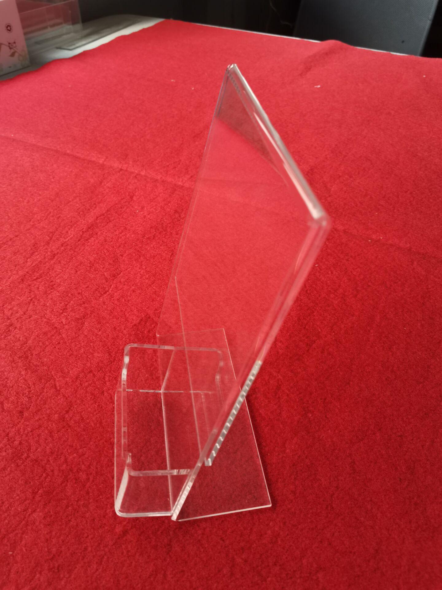 亚克力有机玻璃板定制加工批发 L形带名片盒台卡宣传页牌