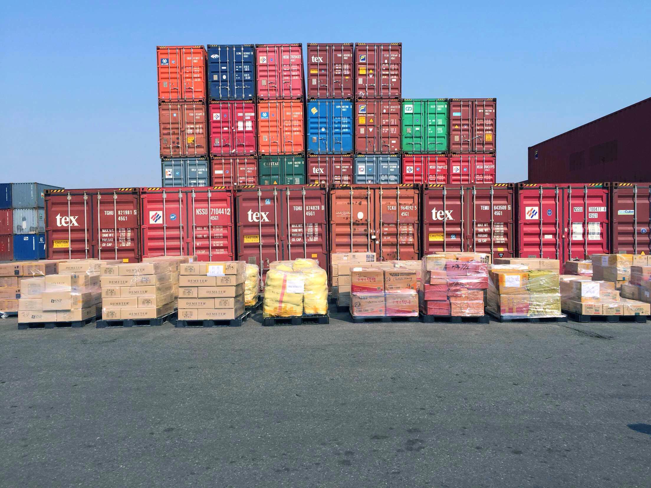 PVC人造革一般贸易香港进口 遇到退货怎么处理