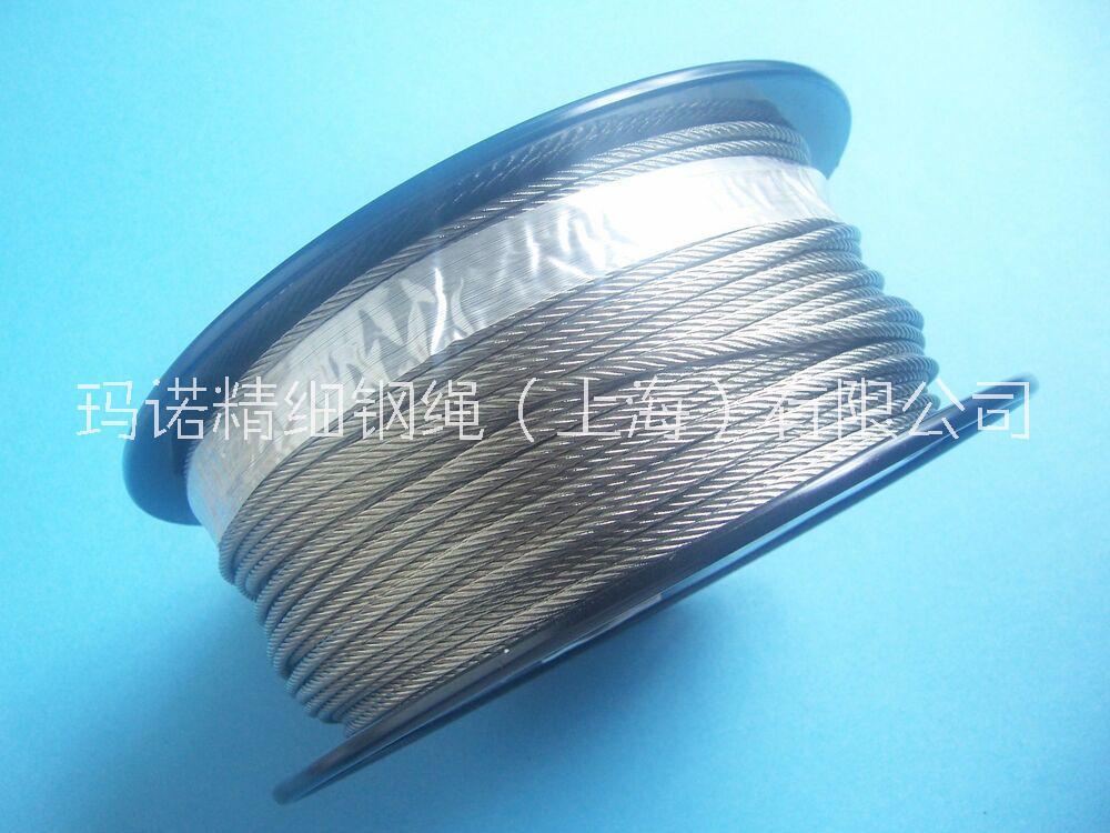 304包胶特细进口不锈钢钢丝绳销售