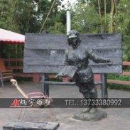 曲阳炳宇雕塑 玻璃钢仿铜人物雕塑图片