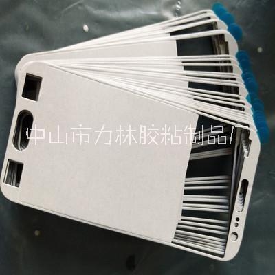 模切 TP屏幕专用背胶 手机双面胶 手表双面胶 5220PSB积水泡棉