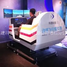 单座三屏飞机驾驶模拟器