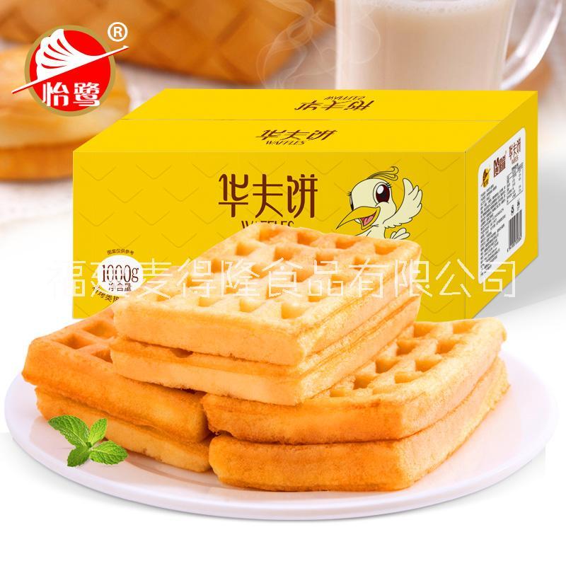 福建华夫饼欧洲风味面包蛋糕厂家直销批发价格好