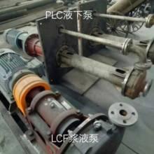 HZ108D3-S/SE7-52机械密封 三元乙丙橡胶批发