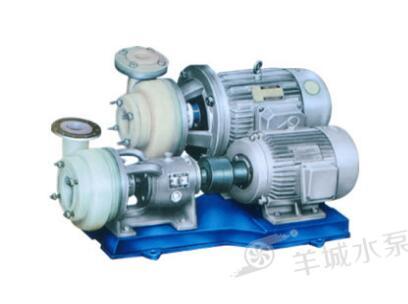 东莞氟塑料泵厂家 专业FSB型氟塑料耐腐蚀泵供应商