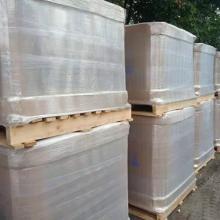 厂家直销玻璃纤维纱 - 四川桥水科技批发