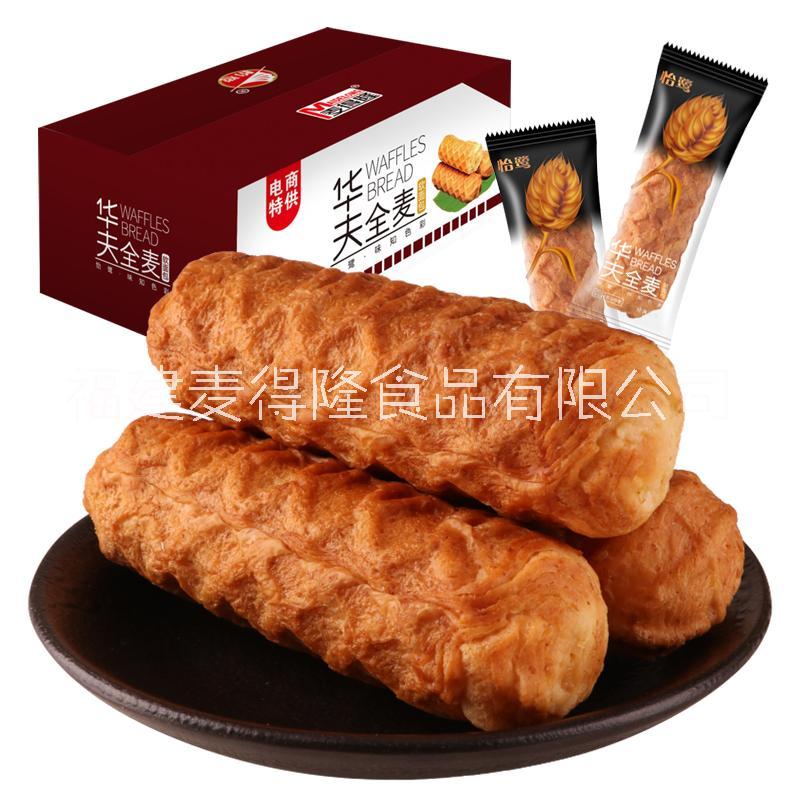 福建厂家直销 华夫全麦面包批发价格实惠广东附近