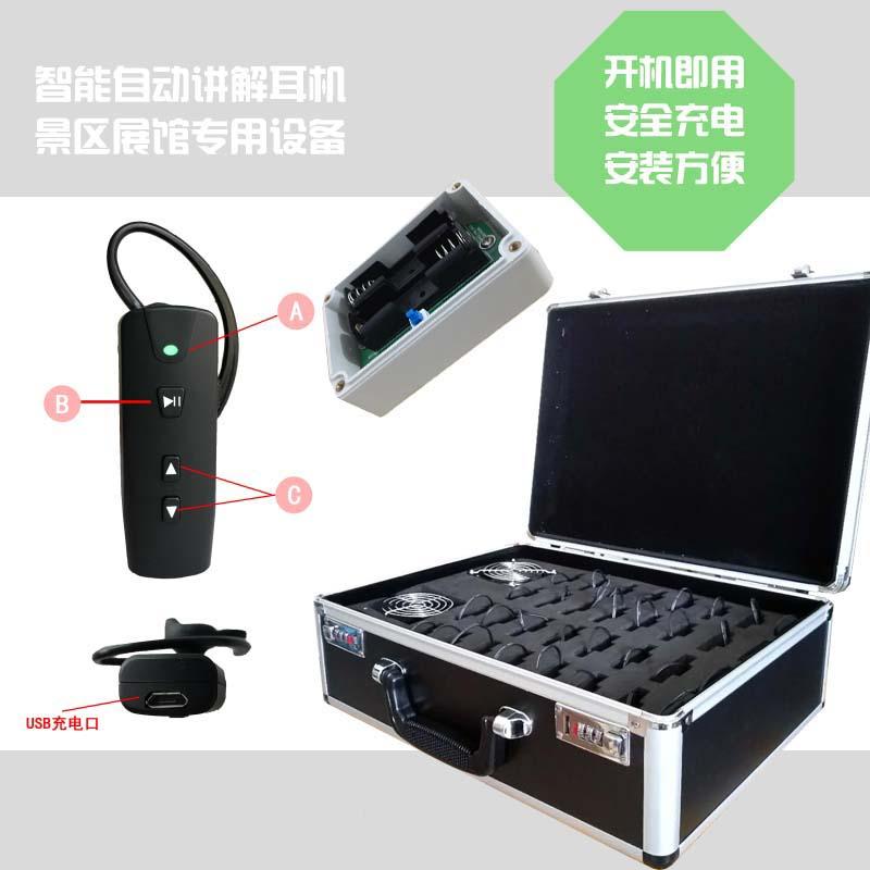 一对多无线讲解器出租电子导览机北京导游机租赁出售