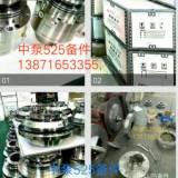 LC 400/540II机械密封  LC  400/560II泵体  叶轮  后泵盖  耐磨板  联轴器