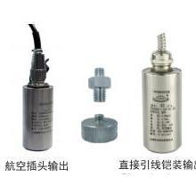 供应KH500传感器安装螺钉;KH500传感器安装螺钉优选北京鸿泰顺达科技有限公司;KH500传感器安装螺钉市场价格批发