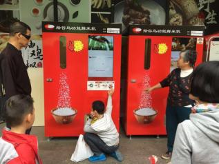 智能无人碾米机 社区碾米机新零售设备无人24小时60分贝 社区无人碾米机