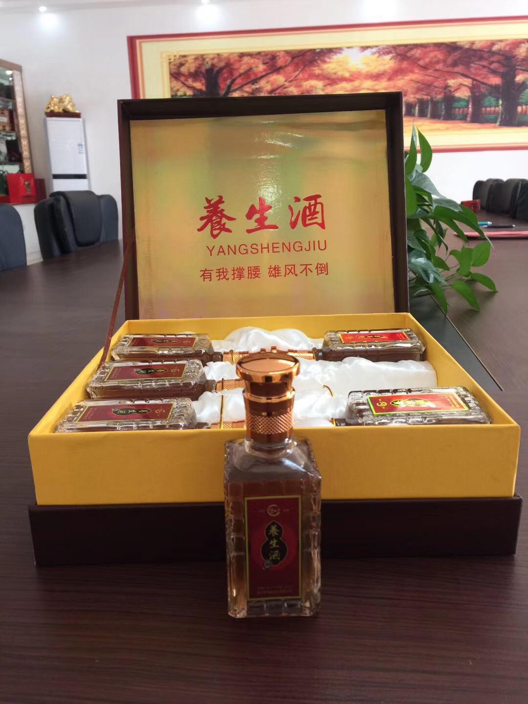 安徽养生酒OEM,价格,供应商,厂家直销