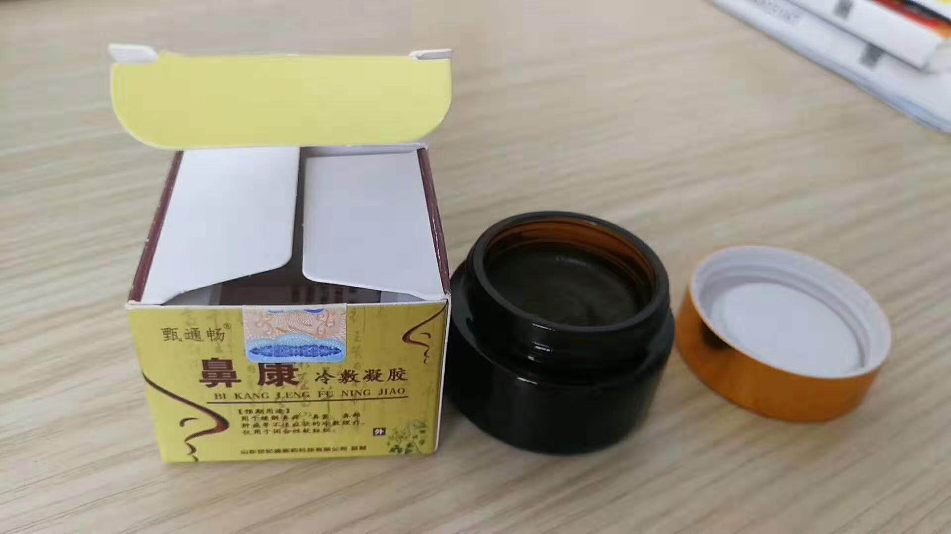 鼻炎膏、中药鼻炎膏生产厂家、鼻炎膏贴牌加工