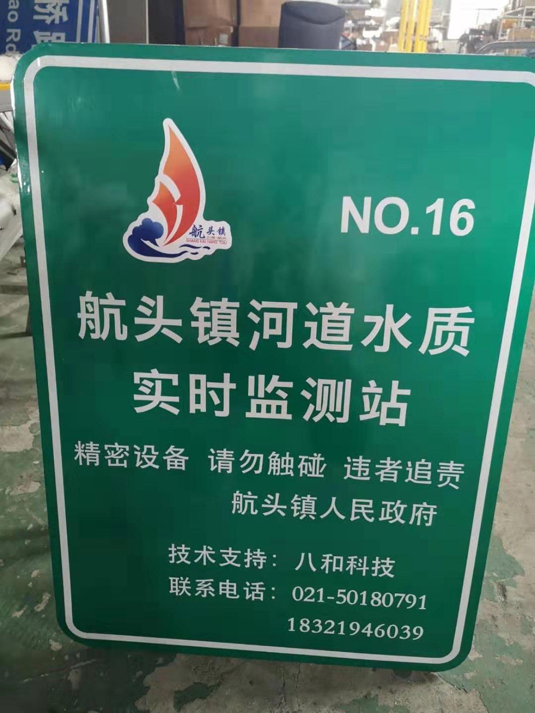 四川交通标识牌生产定制|厂家直销|批发价格|品质保障|定做|定制