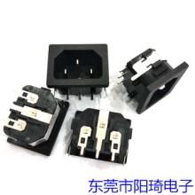 山西UL认证品字插座丨品字插座生产厂家丨AC插座供应商丨电器专用IEC插座