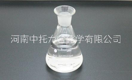 长期供应D70溶剂油厂家直销,河南D70环保溶剂油厂家批发,河南D70环保溶剂油生产厂家
