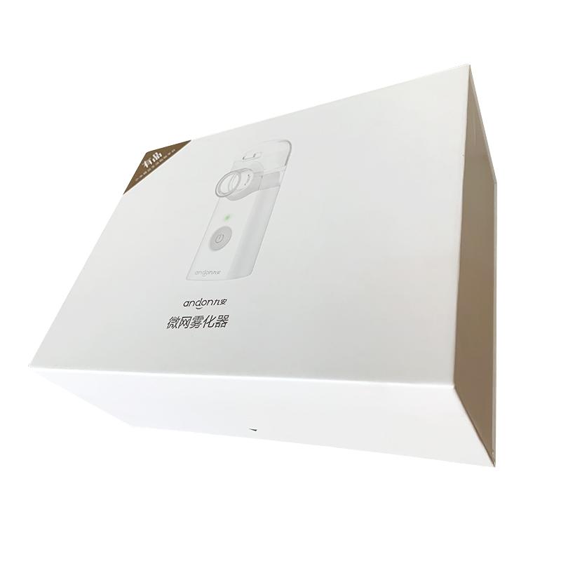 白色精品盒 白色化妆品精品盒