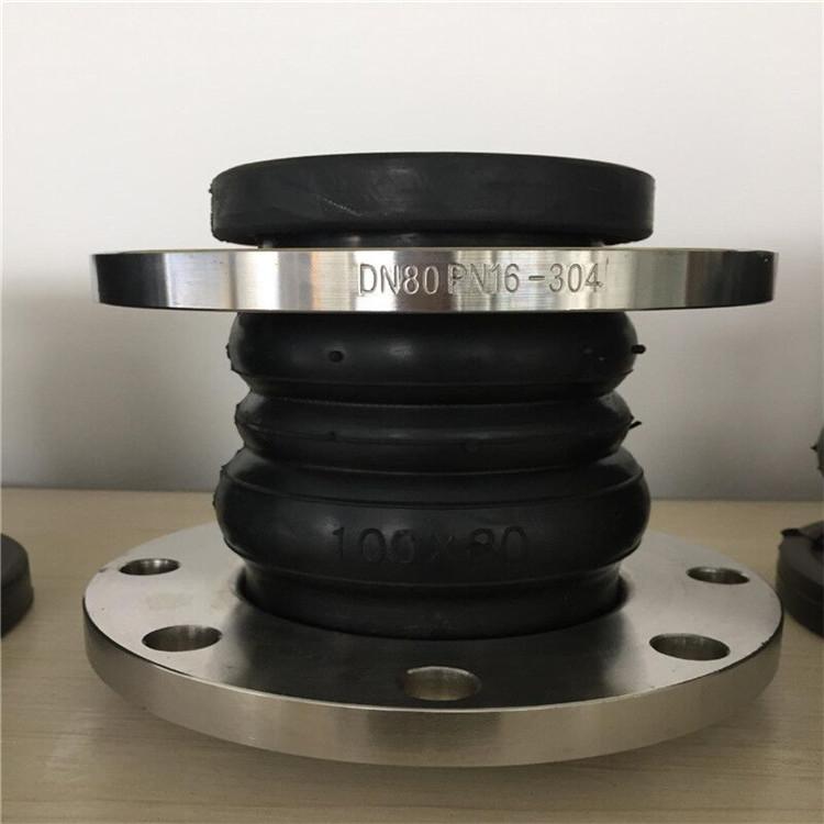 现货供应橡胶软连接 法兰式橡胶软连接 高压橡胶软连接