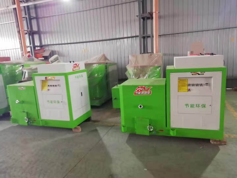 半气化颗粒燃烧机-生产厂家-供应商