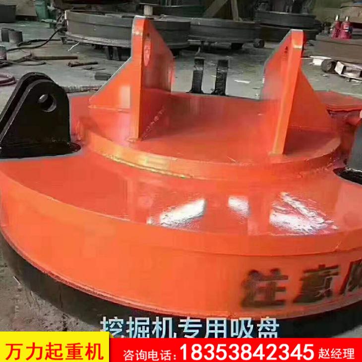 山东电磁吸盘厂家直销废钢废铁用高频强磁吸盘 叉车吸盘