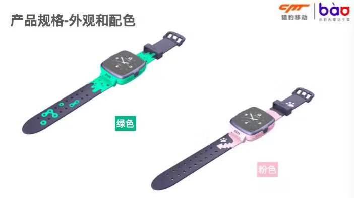 人脸识别手表方案 儿童手表方案  学生智能手表方案