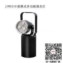 LED便携式工作灯JIW5281批发