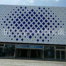 艺术冲孔铝单板_门头广告牌图案穿孔铝单板_铝单板厂家直供