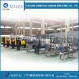 生产螺压脱水机厂家 螺压脱水机  螺压脱水机生产厂家