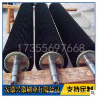 安徽机械毛刷辊生产厂家-工业清洗植毛机械毛刷辊价格-尼龙猪鬃剑麻毛刷辊
