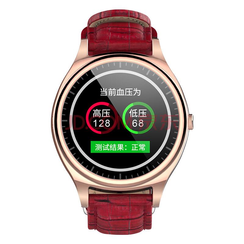 测血压心率老人手表方案