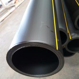 PE燃气管 专业生产PE给水管 PE燃气管 PE矿用管厂家 pe燃气管材 PE燃气管厂家定制