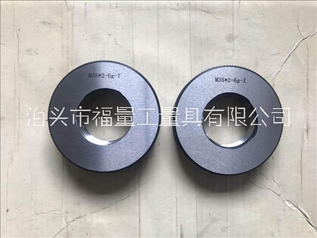 河北沧州梯形螺纹环规厂家价格咨询-沧州梯形螺纹环规报价生产厂家可定制