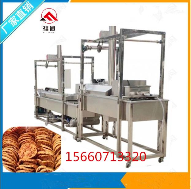 全自动豆巴生产线 豆粑机 月亮粑机 花生粑机器设备 江西特产铁勺饼机器铜勺饼机器