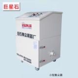 高压电子脉冲除尘机厂家,高压电子脉冲除尘机批发,高压电子脉冲除尘机价格