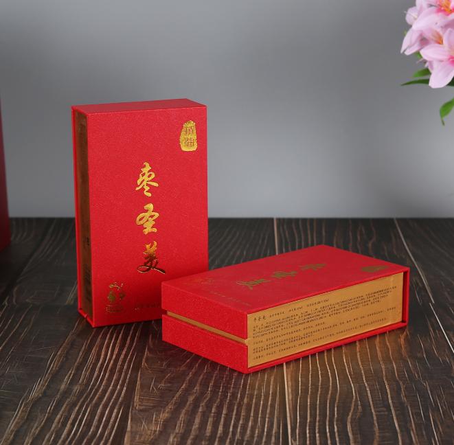 纸盒报价 纸盒批发 纸盒供应商 纸盒生产厂家 纸盒哪家好 纸盒直销