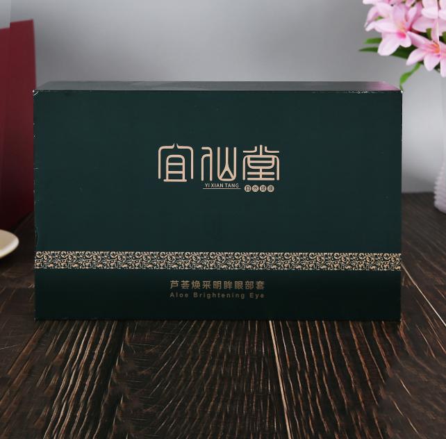 包装礼盒报价  包装礼盒批发  包装礼盒供应商  包装礼盒生产厂家  包装礼盒哪家好  包装礼盒直销